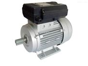 单相铝壳电机 单相感应电动机 单相交流电动机