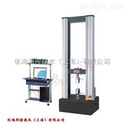 铝带延伸率试验机