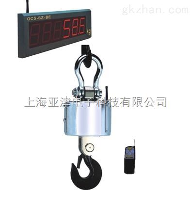 5吨无线吊秤配大屏幕,钢铁厂用价格合理,性价比高-N
