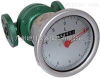 LCLC系列橢圓齒輪流量計