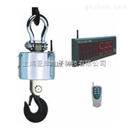 电子吊磅厂家无线吊秤价格合理,性价比高-N