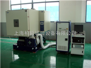 汽配行业使用三综合试验箱 温湿度振动试验箱