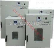 DHG-9030A-电热恒温鼓风干燥箱