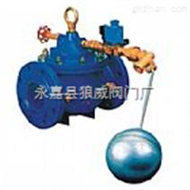 106X电动遥控浮球阀