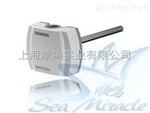 正品 西门子 QAE2112.010 浸入式温度传感器 水管温度传感器