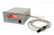光纤在线式红外测温仪ZX-FB2