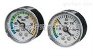 热销日本SMC真空压力表,AS2201F-02-10S1/4