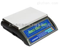 JCE中国台湾钰恒JCE桌秤 3kg电子称 工业电子桌秤
