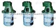 齿轮油泵RHZ-200SD/FB