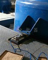 HSB-3T3吨防水罐�体传感器,5吨罐体称重模块安装