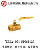黄铜煤气球阀