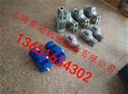 三相交流电机MS6312,清华紫光电机
