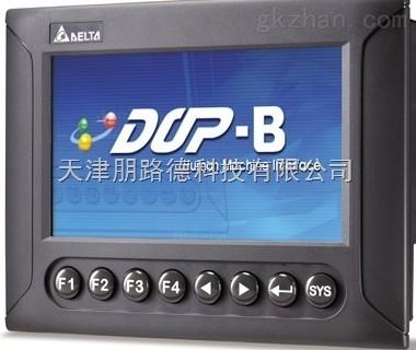 保定台达触摸屏人机界面DOP-B