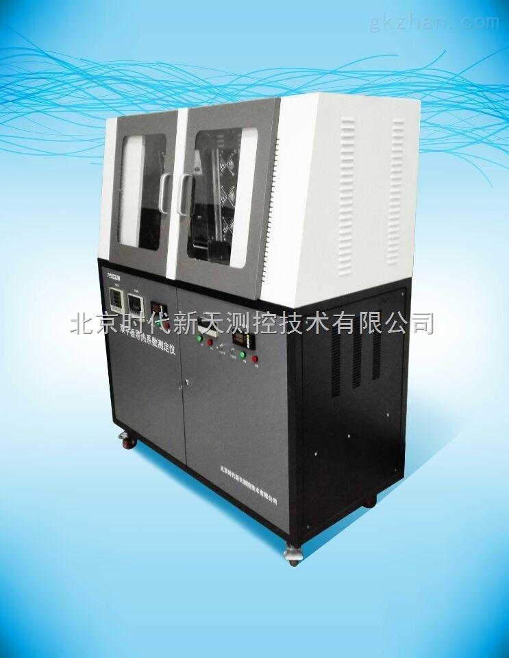 TPMBE-300II双平板导热系数仪