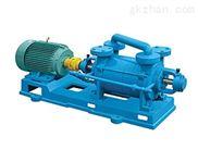 供应2SK-1.5真空泵