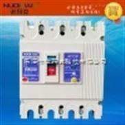 HMKM1L-225/3300 225A塑壳断路器