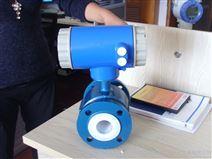 DN900热水流量计,新疆电磁流量计