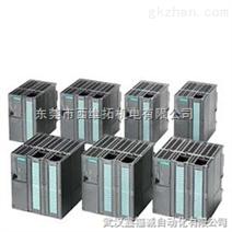 西门子4路模拟量输入模块 6ES7134-4GD00-0AB0