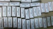 6800氧化锆带保持架陶瓷轴承东莞现货一件起订