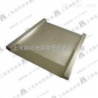 SCS10吨不锈钢地磅,10吨不锈钢电子地秤