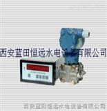 监控装置LSX流量水头效率监控装置