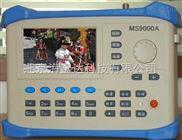 彩色图像监视数字场强仪MS2018停产,升级型号为MS9000A 型号:ZX7M-MS9000A