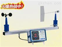 《FYF数字式风向风速报警仪/风速风向记录仪》风云专业生产