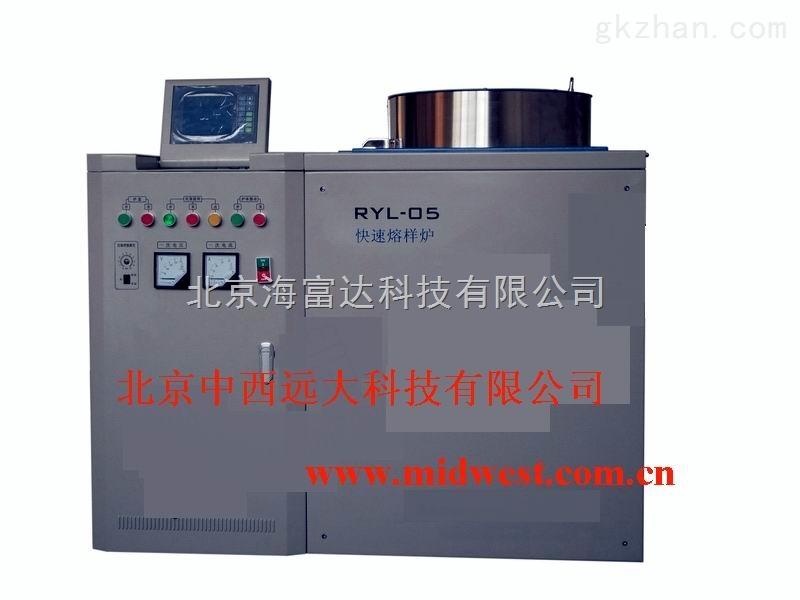 X荧光分析仪专用快速全自动熔样炉 型号:LYNR11/RYL-05