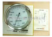 SATO日本佐藤HIGHEST I 指針式溫濕度計7540-00