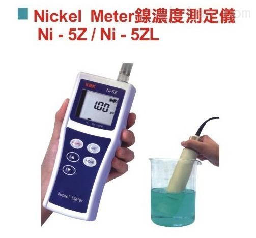 镀镍药水浓度测定仪