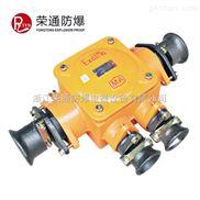 BHD2-400/1140-4T-矿用低压电缆接线盒