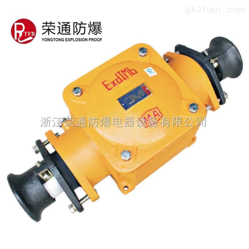 煤矿防爆接线盒,2通低压电缆接线盒