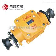 BHD2-400/1140-2T-煤矿防爆接线盒