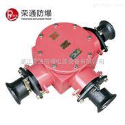 BHD2-400/1140-3G-矿用低压电缆接线盒