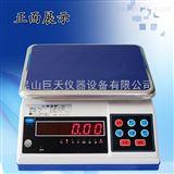 广州30公斤电子秤(30kg计重电子秤)电子桌称报价