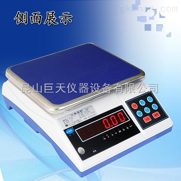 桌秤JW-A1电子桌秤15kg计重电子桌秤