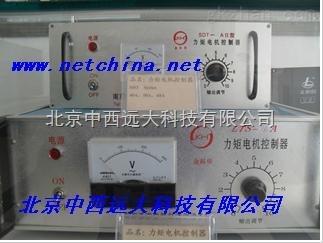力矩电机控制器
