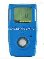 便携式有毒有害气体检测仪(四气体) 型号:CN61M/GC210