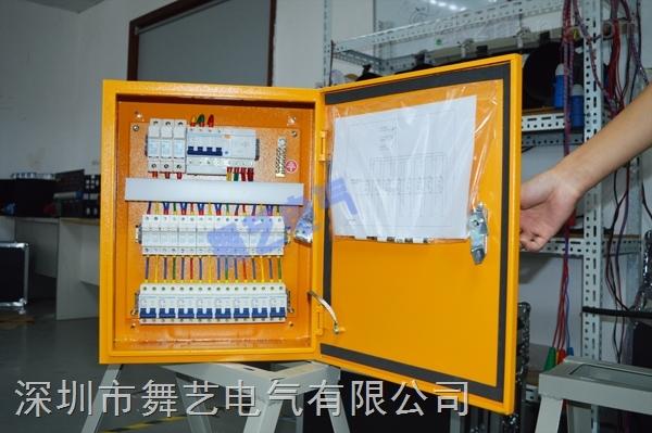 厂家直销工地临时配电箱 移动分配电箱