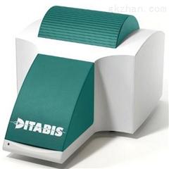 DITABIS电镜数字成像板读片仪