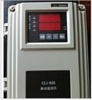 HSBG-V3700振動監測儀?位移監測儀?速度檢測儀