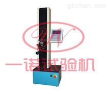 电子万能(拉力)试验机一诺产标准单臂式