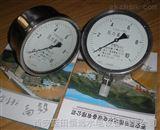 复归管路气压信号反馈YXK-150压力显控器