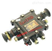 BHD2-20/127-6T-低压矿用隔爆型接线盒