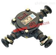 BHD2-40/660-3T-低压矿用隔爆型接线盒