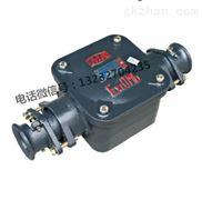 BHD2-200/1140-2T-低压矿用隔爆型接线盒