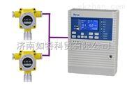 RBT-6000-ZLG型磷化氢气体报警器 检测有毒气体浓度报警装置