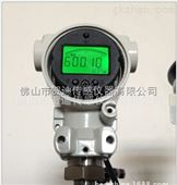 RS485压力变送器 防水型传感器 电脑通讯压力感应器