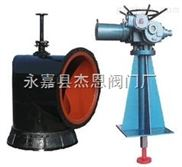 PZ-I II-配水闸门-PZ手动配水闸门+PZ电动配水闸门