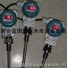 氣液體溫度測量器ZWB智能溫度變送控製器